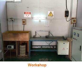 halogen infrared heat lamp workshop